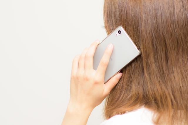 LINE電話での無料相談・お問い合わせに対応いたしました!